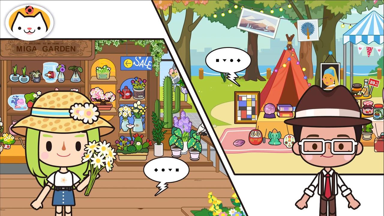 米加小镇:公寓游戏截图